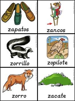 Bilingual Dual Language D'Nealian Silabas con Zz-- za zo zu