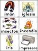 Bilingual Dual Language Print Vocal Ii