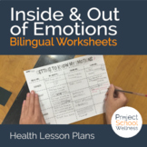 Bilingual (ENG/Spanish) Mental Health Bundle - Inside & Ou