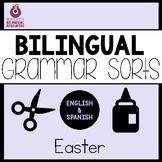 Bilingual Easter Grammar Sorts
