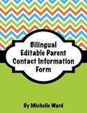 FREEBIE Bilingual Editable Parent Contact Information Form (English/Spanish)