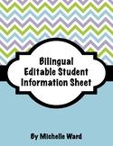 FREEBIE Bilingual Editable Student Information Sheet (English/Spanish)