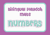 Bilingual English Chinese Playdoh Mats : Numbers