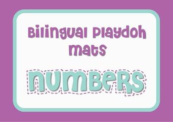 Bilingual English Chinese Playdoh Mats : Numbers