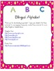 Bilingual English-Spanish Alphabet Chart