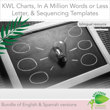 Bilingual English & Spanish KWL, In A Million Words or Less, Sequencing Template