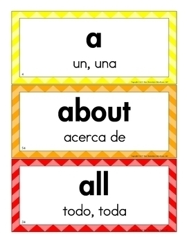 Bilingual (English/Spanish) Sight Word Cards