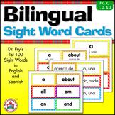 Bilingual (English/Spanish) Sight Word Word Wall Cards