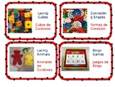 Bilingual English/Spanish math center labels