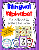Bilingual (English and Spanish) Alphabet Set for Posters and Wall Cards