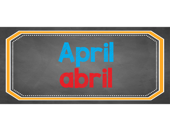 Bilingual English and Spanish Months of the Year - {Chalkboard Theme}