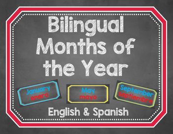 Bilingual English and Spanish Months of the Year - {Chalkb