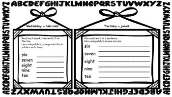 Bilingual - English/Spanish - 1st Quarter - Sight Word Homework - 1st Grade
