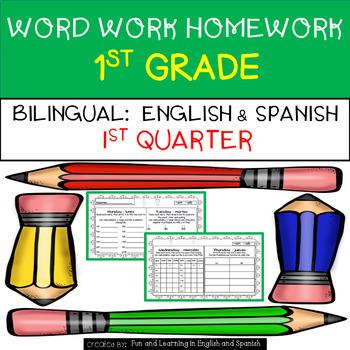 Bilingual - English/Spanish - 1st Quarter - Word Work Homework - 1st Grade