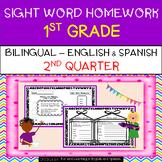 Bilingual - English/Spanish - 2nd Quarter - Sight Word Homework - 1st Grade