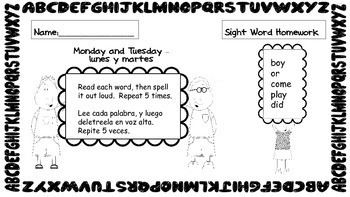 Bilingual - English/Spanish - 2nd Quarter - Sight Word Homework - 1st Grade