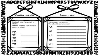 Bilingual - English/Spanish - 3rd Quarter - Sight Word Homework - 1st Grade