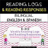 Reading Homework-Bilingual-English/Spanish- K-3rd -Reading Logs&Response Sheets