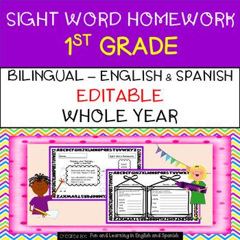 Bilingual - English/Spanish - {Editable} Whole Year - Sigh