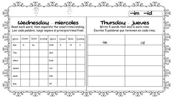 Bilingual - English/Spanish - Whole Year - Word Work Homework