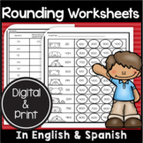 Bilingual Rounding Worksheets in English & Spanish