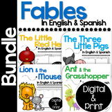 Bilingual Fable Bundle in English & Spanish