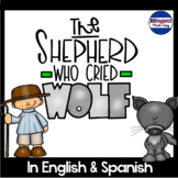 Bilingual Fable: The Boy Who Cried Wolf in English and Spanish