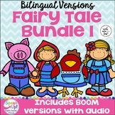 Bilingual Fairy Tale Readers {Bundle #1} & Sentence forming pages