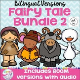 Bilingual Fairy Tale Readers {Bundle #2} & Sentence forming pages