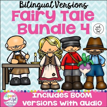 Bilingual Fairy Tale Readers {Bundle #4} & Sentence forming pages