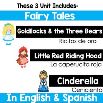 Bilingual Fairy Tales Bundle