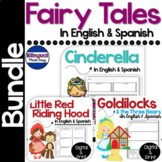 Bilingual Fairy Tales Bundle in English & Spanish
