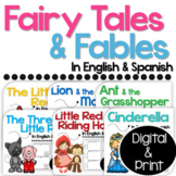 Fairy Tales Fables Worksheets & Anchor Charts English Spanish DIGITAL LEARNING