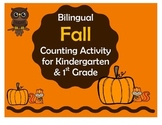 Bilingual Fall Counting Activity (Actividades de contar para el otoño)