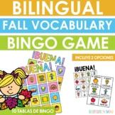 Bilingual Fall Vocabulary Bingo Game - Juego de lotería
