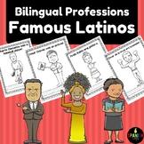 Bilingual Famous Latinos Professions (Hispanic Heritage Month)