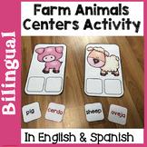 Bilingual Farm Animals Center Activities in English & Spanish