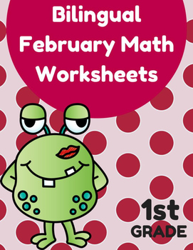 Bilingual February First Grade Math Worksheets (and Centers) English Spanish 1st