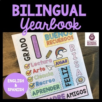 Bilingual First Grade Yearbook