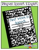 Bilingual First Week In Speech Flip Book