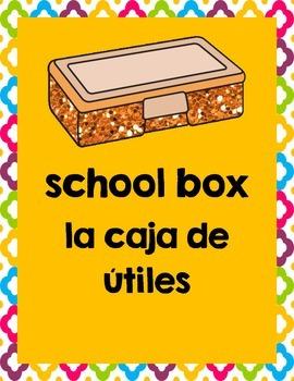 Bilingual Flash Cards:  School Supplies (English & Spanish)