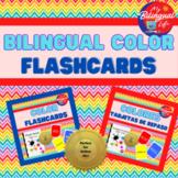Bilingual Flashcards Bundle - Colors - English and Spanish