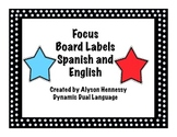 Bilingual Focus Wall labels (English/Spanish)