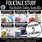Folktale Study Bundle - BILINGUAL