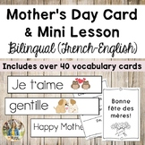 Mother's Day Printable Card & Word Wall Vocabulary! (French-English)