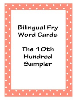 Bilingual Fry Word Cards, Ninth Hundred
