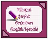 Bilingual Graphic Organizer (English and Spanish)