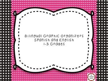 Bilingual Graphic Organizers Spanish and English