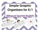 Bilingual Graphic Organizers for K/1 (Organizadores gráficos básicos)