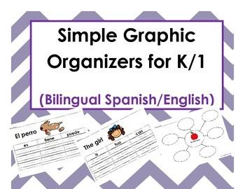 Bilingual Graphic Organizers for K/1 (Organizadores gráfic